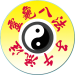 Free Download Chrono-Acupuncture 2.3.1 APK