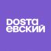 Free Download DOSTAЕВСКИЙ — Доставка еды: пицца, роллы, суши 2.17.0.10879 APK