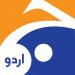 Free Download Geo News Urdu 1.4 APK