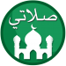 Free Download My Prayer: Qibla, Athan, Quran & Prayer Times 2.0.1 APK