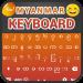 Free Download Myanmar Keyboard 1.1.6 APK