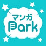 Free Download マンガPark – 人気マンガが毎日更新 全巻読み放題の漫画アプリ 4.14.0 APK