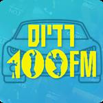 Free Download Radios 100FM Music – Car Mode 2.1.8 APK