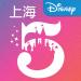 Free Download Shanghai Disney Resort 8.5.1 APK