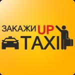 Free Download Такси UpTaxi 1.102 APK