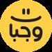 Free Download Wagbat وجبات – Food delivery 1.0.90 APK