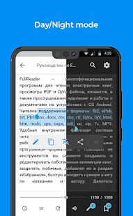 FullReader e-book reader v4.3 screenshots 3