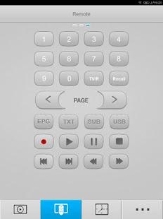 G-MScreen v1.0.17790 May 21 2020 screenshots 10