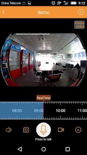 HDIPC360 v3.7.7.33 screenshots 2