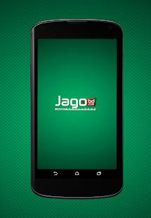 Jagobd – Bangla TVOfficial v6.7 screenshots 1