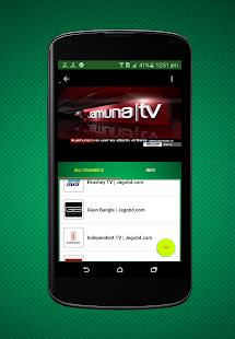 Jagobd – Bangla TVOfficial v6.7 screenshots 2