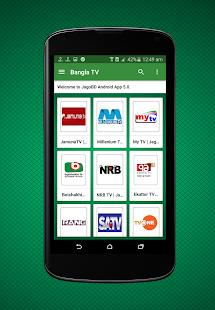 Jagobd – Bangla TVOfficial v6.7 screenshots 3