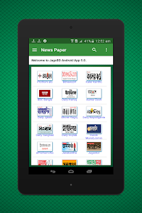 Jagobd – Bangla TVOfficial v6.7 screenshots 6