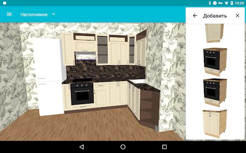 Kitchen Planner 3D v1.18.2 screenshots 12