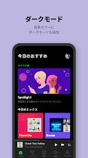 LINE MUSIC v5.5.1 screenshots 5