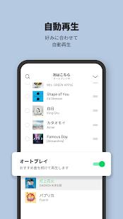 LINE MUSIC v5.5.1 screenshots 6