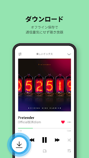 LINE MUSIC v5.5.1 screenshots 8