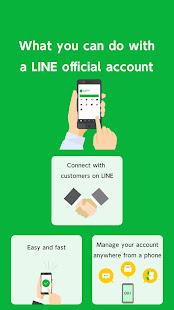 LINE Official Account v2.13.0 screenshots 2