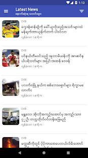 Latest News MM – v1.94 screenshots 1