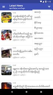 Latest News MM – v1.94 screenshots 2