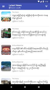 Latest News MM – v1.94 screenshots 3