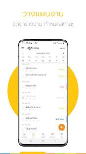 Ling – v6.3.29 screenshots 4