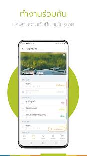 Ling – v6.3.29 screenshots 6