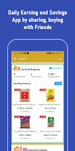 Mall91 – Earn by refer Save on Shopping in Groups v2.3.38-mall91-india-will-rise- screenshots 1