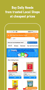 Mall91 – Earn by refer Save on Shopping in Groups v2.3.38-mall91-india-will-rise- screenshots 3