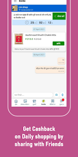Mall91 – Earn by refer Save on Shopping in Groups v2.3.38-mall91-india-will-rise- screenshots 4