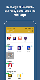 Mall91 – Earn by refer Save on Shopping in Groups v2.3.38-mall91-india-will-rise- screenshots 6