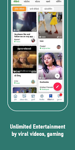 Mall91 – Earn by refer Save on Shopping in Groups v2.3.38-mall91-india-will-rise- screenshots 8
