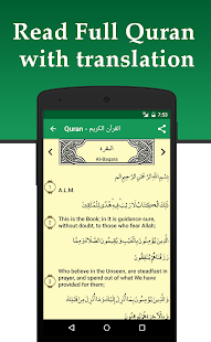 My Prayer Qibla Athan Quran amp Prayer Times v2.0.1 screenshots 4