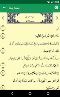 My Prayer Qibla Athan Quran amp Prayer Times v2.0.1 screenshots 7