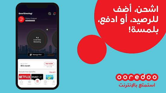 Ooredoo Qatar v3.76.1 screenshots 5