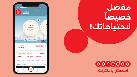Ooredoo Qatar v3.76.1 screenshots 6