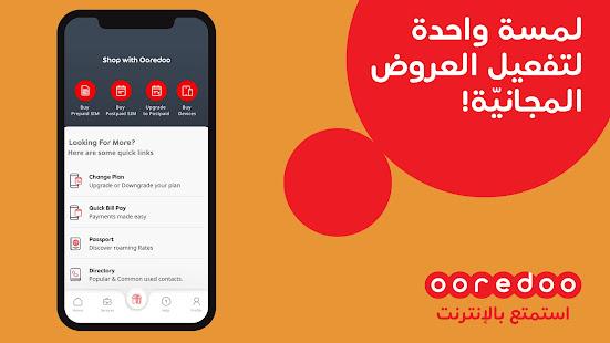 Ooredoo Qatar v3.76.1 screenshots 8