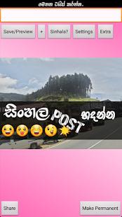 Photo Editor Sinhala v4.56 screenshots 1