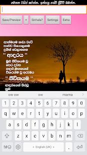 Photo Editor Sinhala v4.56 screenshots 10
