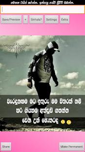 Photo Editor Sinhala v4.56 screenshots 11