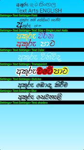 Photo Editor Sinhala v4.56 screenshots 12
