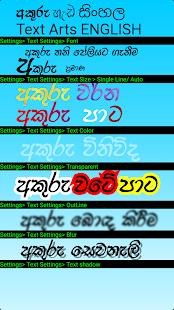 Photo Editor Sinhala v4.56 screenshots 2