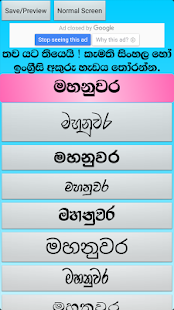 Photo Editor Sinhala v4.56 screenshots 3
