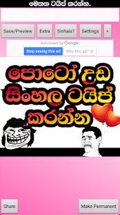 Photo Editor Sinhala v4.56 screenshots 4