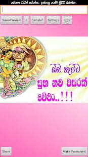 Photo Editor Sinhala v4.56 screenshots 5