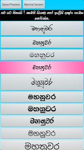 Photo Editor Sinhala v4.56 screenshots 7