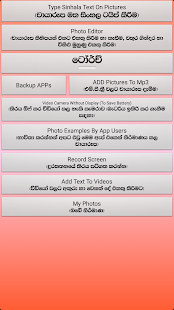 Photo Editor Sinhala v4.56 screenshots 8