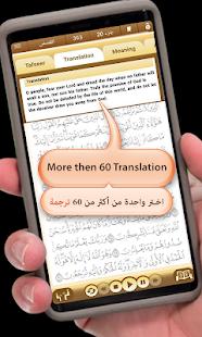 Quran University v4.6.2 screenshots 11