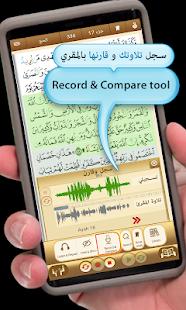 Quran University v4.6.2 screenshots 12