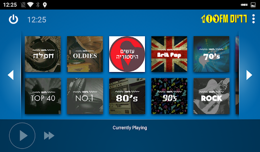 Radios 100FM Music – Car Mode v2.1.8 screenshots 1